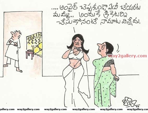 Telugu cartoons bachi telugu cartoons 7