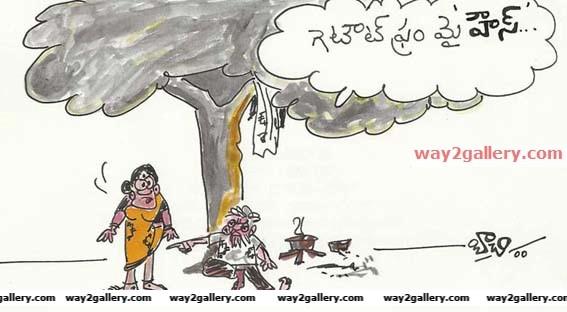 Telugu cartoons bachi telugu cartoons 8