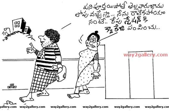 Telugu cartoons bachi telugu cartoons 9