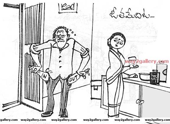 Telugu cartoons bali10