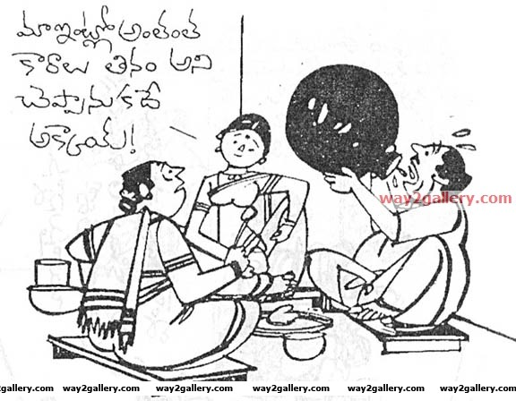 Telugu cartoons bali11