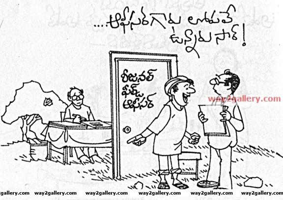 Telugu cartoons bali15