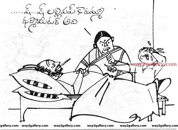 Telugu cartoons bali3