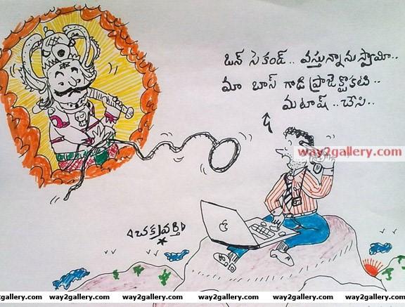 Telugu cartoons chakravarthy telugu cartoons 1