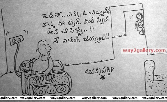 Telugu cartoons chakravarthy telugu cartoons 2
