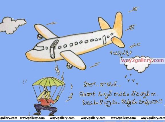 Telugu cartoons chakravarthy telugu cartoons 22