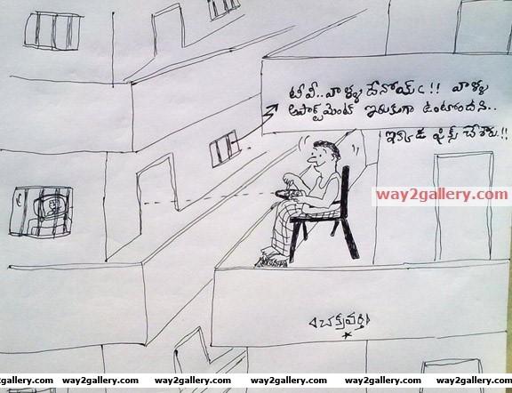 Telugu cartoons chakravarthy telugu cartoons 33