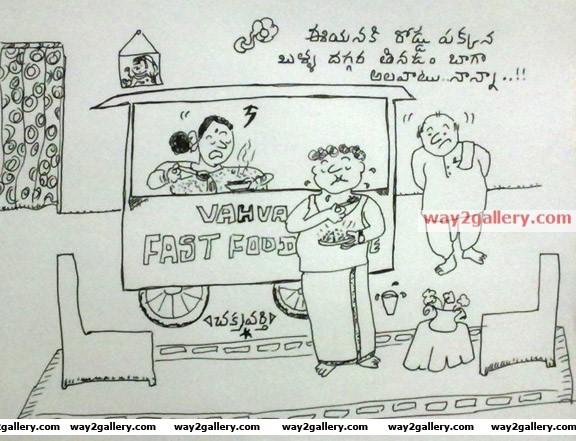 Telugu cartoons chakravarthy telugu cartoons 333