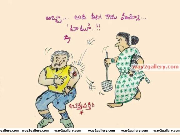 Telugu cartoons chakravarthy telugu cartoons 44