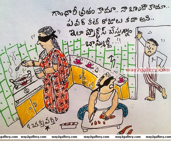 Telugu cartoons chakravarthy telugu cartoons 444