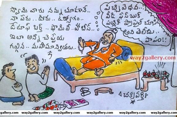 Telugu cartoons chakravarthy telugu cartoons 5