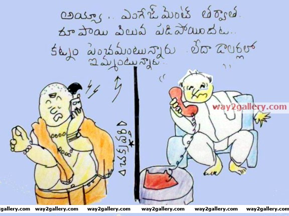 Telugu cartoons chakravarthy telugu cartoons caricatures