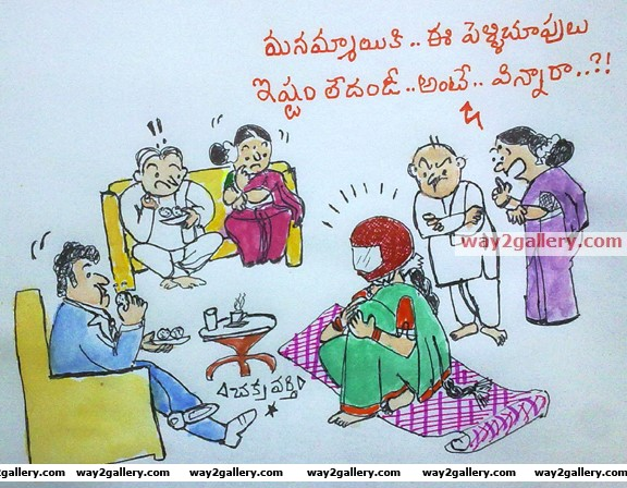 Telugu cartoons chakravarthy telugu cartoons plchup
