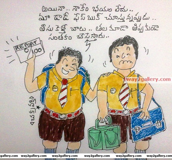 Telugu cartoons chakravarthy telugu cartoons progress