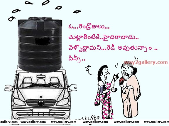 Telugu cartoons chakravarthy telugu cartoons taxi05copy