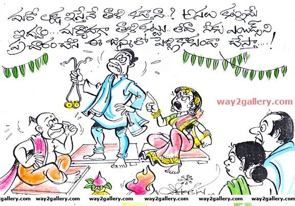 Telugu cartoons gopalakrishna telugu cartoons scan0007