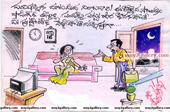 Telugu cartoons gopalakrishna telugu cartoons scan0008