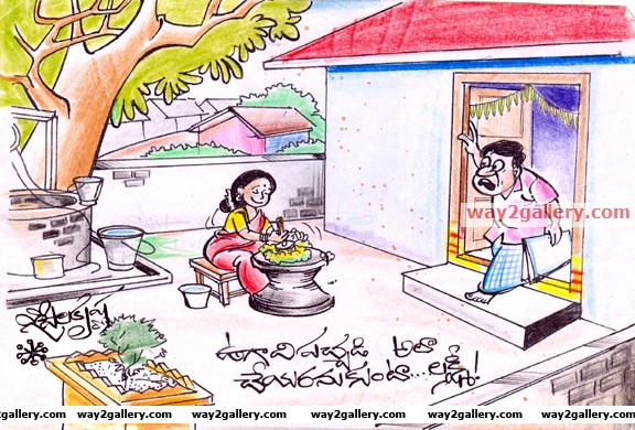 Telugu cartoons gopalakrishna telugu cartoons scan0010