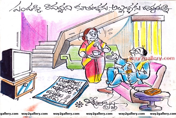Telugu cartoons gopalakrishna telugu cartoons scan0011