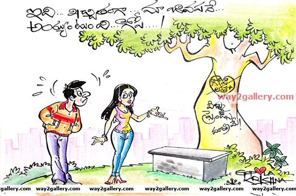 Telugu cartoons gopalakrishna telugu cartoons scan0013