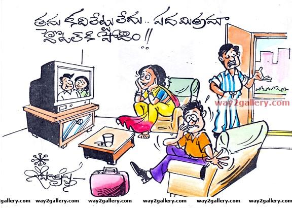 Telugu cartoons gopalakrishna telugu cartoons scan0014
