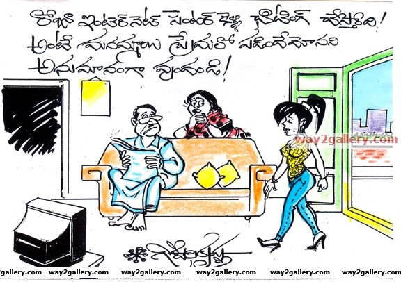 Telugu cartoons gopalakrishna telugu cartoons scan0016
