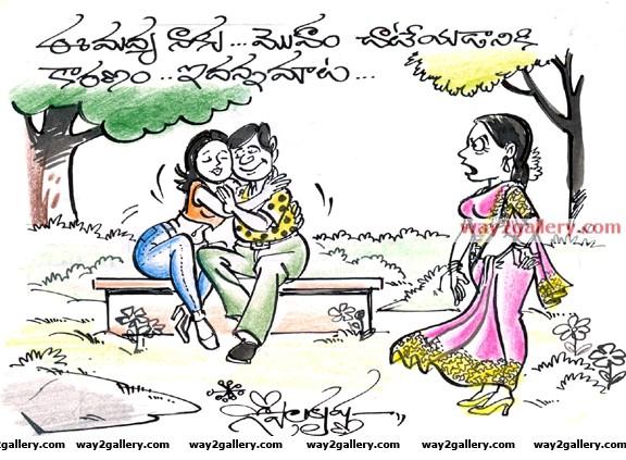 Telugu cartoons gopalakrishna telugu cartoons scan0091