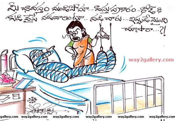 Telugu cartoons gopalakrishna telugu cartoons scan0092