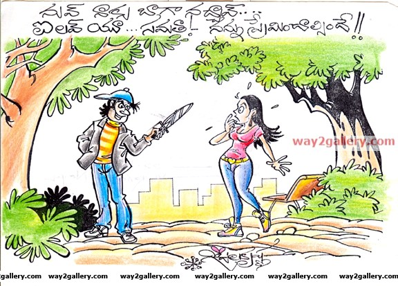 Telugu cartoons gopalakrishna telugu cartoons scan0094