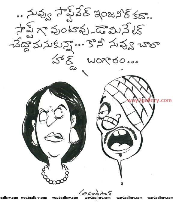 Telugu cartoons hara 12