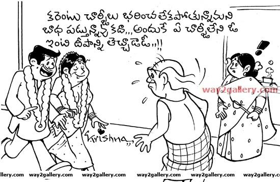Telugu cartoons krishna3