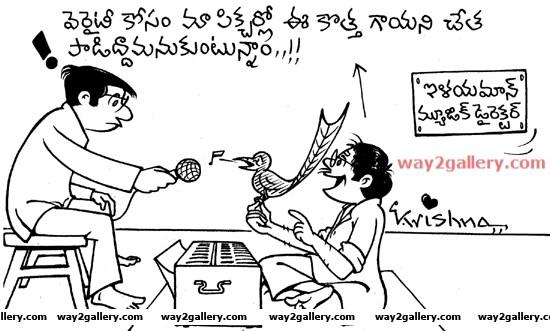 Telugu cartoons krishna6