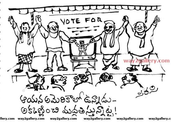 Telugu cartoons sarasi2